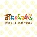 人気の「りこ」動画 276本 -おにゃんこポン
