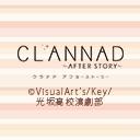 人気の「桑島法子」動画 1,354本 -CLANNAD AFTER STORY