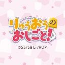 キーワードで動画検索 佐倉綾音 - りゅうおうのおしごと!