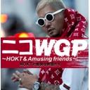 人気の「hiphop」動画 18,547本 -ニコWGP HOKTと愉快な仲間たち