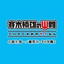 キーワードで動画検索 週刊少年ジャンプ - 斉木楠雄のΨ難 第2期