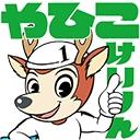 弥彦競輪チャンネル
