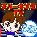 人気の「女装」動画 2,540本 -スパーキングTV