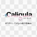 人気の「中村繪里子」動画 4,239本 -Caligula-カリギュラ-