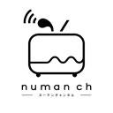 numan ch-ヌーマンチャンネル-