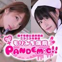もりみち病院PANDEMiC!!