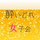 和地つかさ 夏本あさみ 麻亜子 佐々木しほ 桐生桜来の酔いどれ女子会 酔わなきゃ××できません