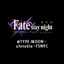 劇場版「Fate/stay night [Heaven's Feel]」
