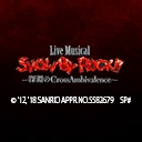 Live Musical「SHOW BY ROCK!!」ー深淵のCrossAmbivalenceー