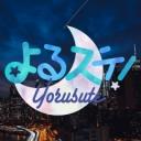 あさステ!チャンネル