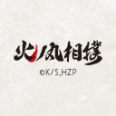 TVアニメ「火ノ丸相撲」