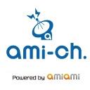 あみあみチャンネル