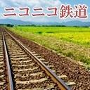 鉄道絶景車窓の旅チャンネル