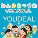 みんなあつまれチャンネル(仮)
