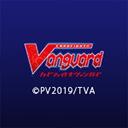 カードファイト!! ヴァンガード2019