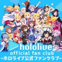hololive official fan club -ホロライブ公式ファンクラブ-