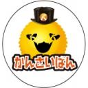 キコーナライブチャンネル