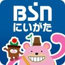 BSN新潟放送 公式チャンネル