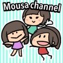 Mousa channel