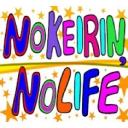 NO KEIRIN, NO LIFE