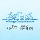 ACTORS-Songs Connection-