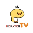 プロダクションTV