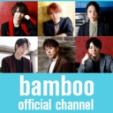 bamboo official channel