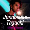 Junnosuke Taguchi Official Channel
