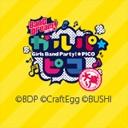BanG Dream! ガルパ☆ピコ  大盛り