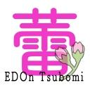 EDOnoTsubomi ~江戸の蕾~