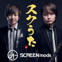 SCREEN modeチャンネル