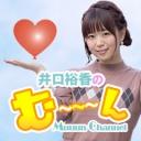 Muuun Channel