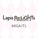 Lapis Re:LiGHTs ラピスリライツ