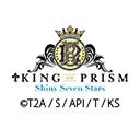 劇場版 KING OF PRISM -Shiny Seven Stars-