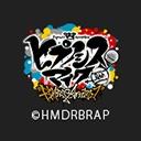『ヒプノシスマイク-Division Rap Battle-』Rhyme Anima