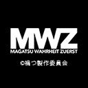 禍つヴァールハイト -ZUERST-