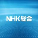 NHK総合【ニコニコ実況】2021年06月18日 - 2021/06/18(金) 04:00開始 - ニコニコ生放送