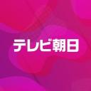 テレビ朝日(ニコニコ実況)