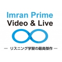 Imran Prime Video & Live