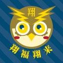 ★new★千葉翔也・野上翔の翔福翔来!!