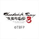 『Thunderbolt Fantasy 東離劍遊紀3』