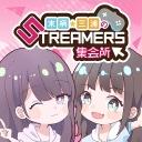 末柄・三浦のSTREAMERS集会所#4 ステッカープレゼント祭りも開催!9月発売の最新ゲームタイトルで遊んでみるよ!