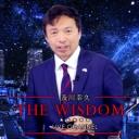 及川幸久The Wisdom LIVE Channel