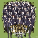 『STATION IDOL LATCH!』オフィシャルチャンネル ニコ生改札