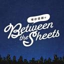 増田俊樹「Between the Sheets」