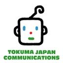 人気の「IKZO OR 俺ら東京さ行ぐだ」動画 2,401本 -とくまちゃんねる
