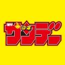 キーワードで動画検索 週刊少年サンデー - 週刊少年サンデーTV