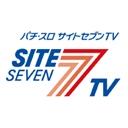パチ・スロ サイトセブンTV