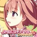 スマイル☆シューターチャンネル