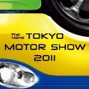 第42回東京モーターショー2011